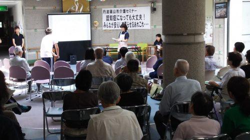 今田地区で介護セミナーを開催しました。