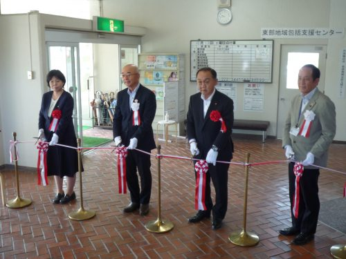 東部地域包括支援センターが新しい事務所で業務を開始しました。