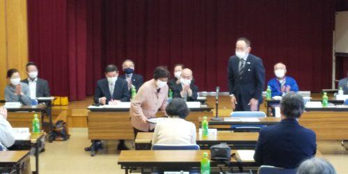 評議員会を開催しました。
